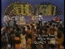 Quincy Jones - Is It Love That We're Missin'