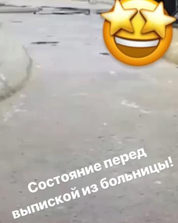 "Фатима Хадуева on Instagram ""безкоментариев Ура Хочу домой 😍😂😘"""