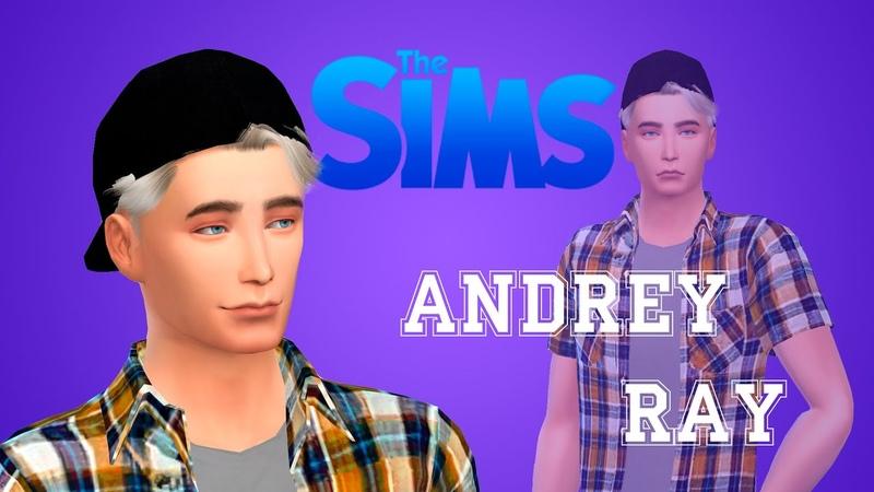 Андрей Рэй в Sims 4 XOlife