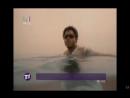 #Ленни Кравиц - Я принадлежу тебе #Lenny Kravitz - I Belong to You #Муз-ТВ #Теперь понятно!#с русскими субтитрами