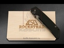 Тест японского складного ножа Rockstead (Рокстед). ZDP-189. 789 резов пенькового каната