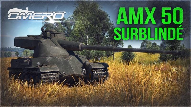 AMX 50 Surblind : ТРОФЕЙ МИРОВОЙ ВОЙНЫ в War Thunder!