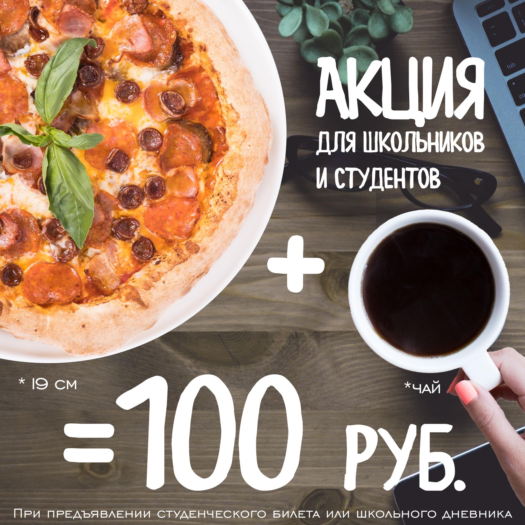 Кафе «Коржик» - Вконтакте