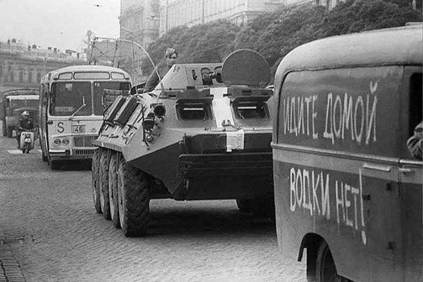 На Луганщине замечены 2 усиленных батальона террористов: в их составе более 20 танков, около 50 ББМ и 16 РСЗО, - ИС - Цензор.НЕТ 5482