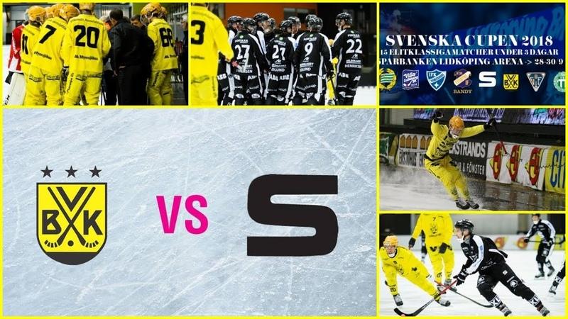 SVENSKA CUPEN-2018/9/29/Vetlanda BK-Sandvikens AIK/BK