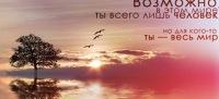Вероника Стефани, 8 ноября 1989, Одесса, id177453086