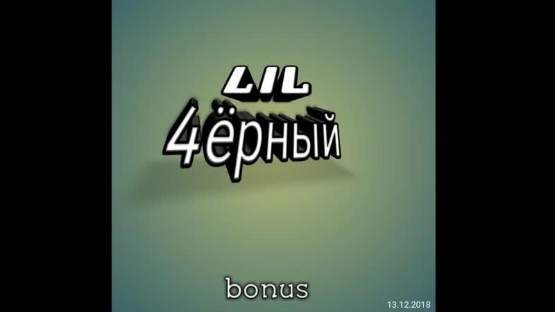 Без имени 4 1280x720 3,78Mbps 2018-12-13 16-14-04.mp4