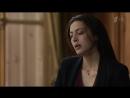 Бюро Легенд. 1 сезон, 8 серия. 1080p. / Le Bureau des Legendes. S01, E08. 1080p