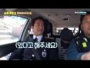 Rural Police 180514 Episode 5