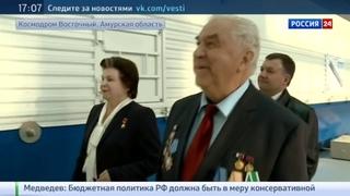 Новости на Россия 24 • Путин провел телемост с МКС и космодромом Восточный