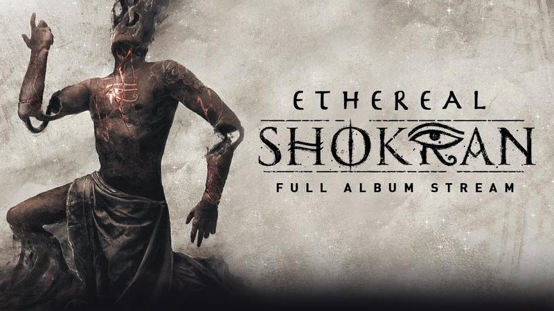Shokran - Ethereal (FULL ALBUM STREAM) [2019]