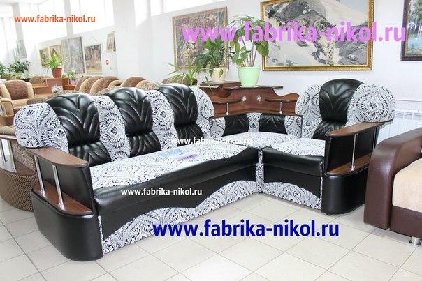 Мебельная фабрика аврора пермь официальный сайт