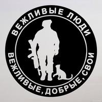 Илья Нечеухин