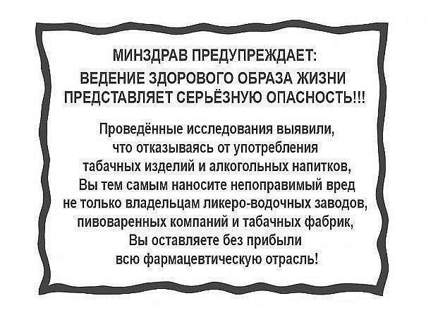Децкий алкоголизм в россии