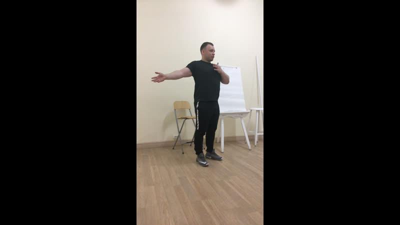Антон Корх Об осанке Мне интересно