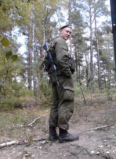 Алексей Губин, 5 декабря 1990, Оренбург, id20702479