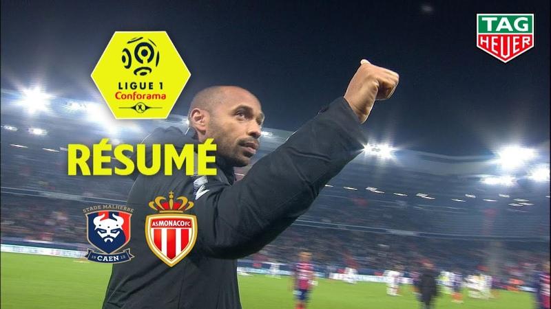 SM Caen - AS Monaco ( 0-1 ) - Résumé - (SMC - ASM) / 2018-19