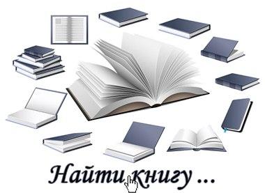 Сказка читать полностью онлайн