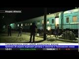 «Алматы-Атырау» пойызының көмекке зәру 10 жолаушысы тікұшақпен ауруханаға жеткізілді