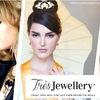 Très Jewellery web-бутик дизайнерских украшений