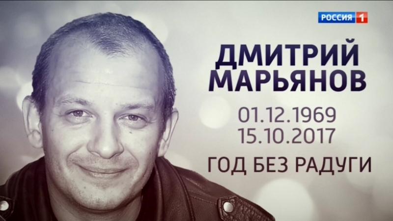 Андрей Малахов. Прямой эфир. Год без радуги (15.10.18)