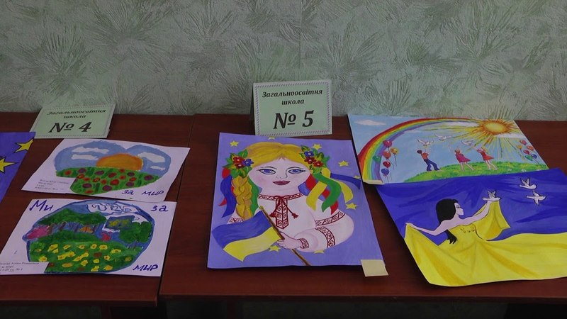Міська виставка «Моя Європа, ми-європейці» пройшла на базі Будинку дитячої та юнацької творчості