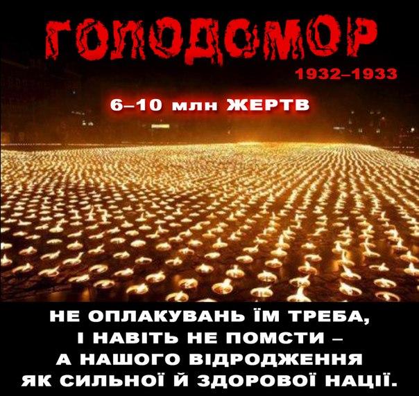 Активисты намерены пикетировать апелляционный суд Одессы против освобождения под залог обвиняемых в деле о трагических событиях 2 мая 2014 года - Цензор.НЕТ 9334