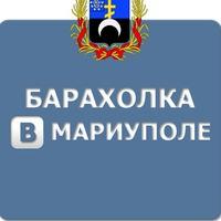 baraholka_in_mariupol