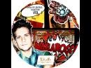 Max La Rocca - love CCCP Mash-Up
