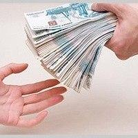 Уфа деньги в долг займ кредит