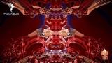 David Bak - Arkadia (Original Short Mix) Pegasus Music