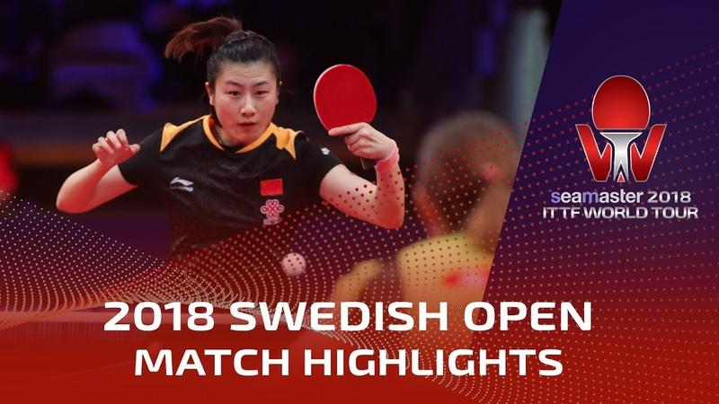 Ding Ning vs Kasumi Ishikawa I 2018 ITTF Swedish Open Highlights (1/4)