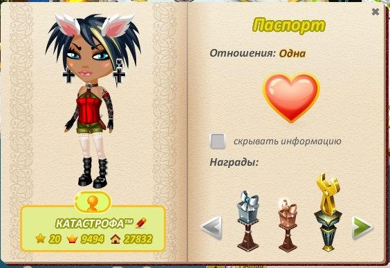 крутые ники для игры аватария для мальчиков