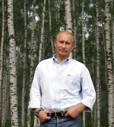 Владимир Путин, 7 октября 1937, Москва, id226399861