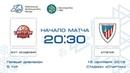 Фут. академия Ю.В. Гаврилова 6:0 Атлетик   Первый дивизион 2018-19   5-й тур   Обзор матча
