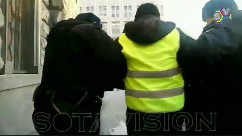 Москва. Задерживать всех в жёлтых жилетах!