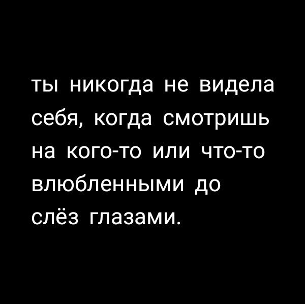 Фото №456262766 со страницы Ксюши Качайловой