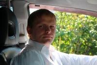 Дмитрий Гонителев, 25 августа , Москва, id1555670