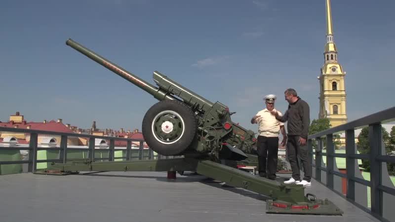 Полуденный выстрел Игоря Албина из пушки Нарышкина бастиона Петропавловской крепости
