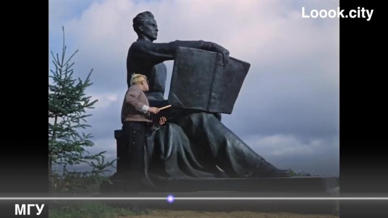 09. МГУ 1965г. Операция «Ы» «Наваждение». У главного здания