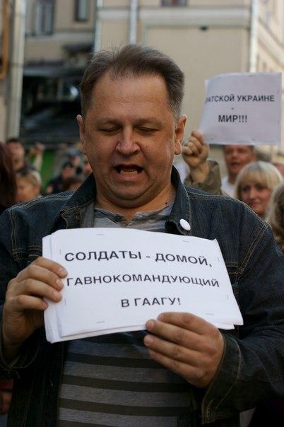 Лавров решил поехидничать на тему второго места РФ в списке мировых угроз - Цензор.НЕТ 4235