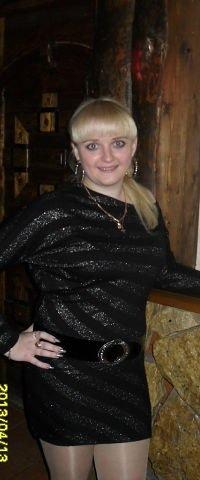 Catherine Malai, 12 сентября , Люберцы, id19902229