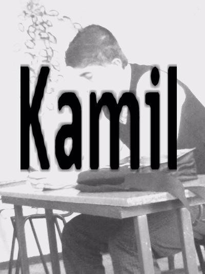 Kamil Aflatov, 22 июля , Раменское, id212216511