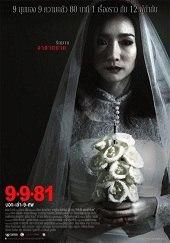 9-9-81 (2013) - Subtitulada