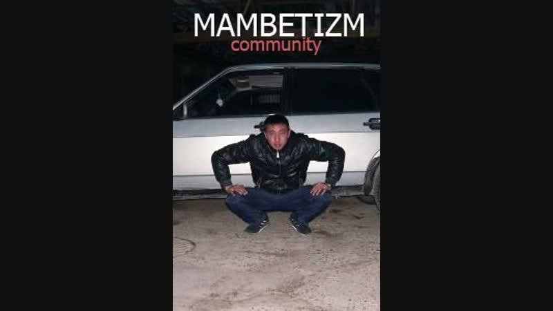 Anime BoyZ - Mambets Trap