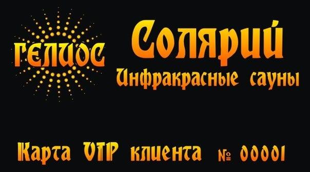 Роман Сергеевич | Бор