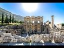 ЭФЕС.Древний город античного мира.Турция