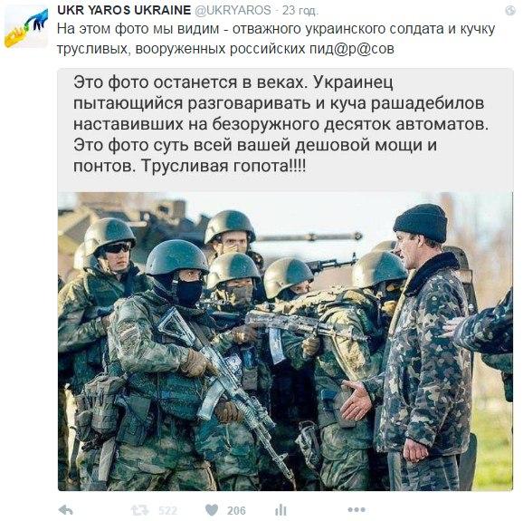 Мой приговор был согласован на уровне руководства ФСБ и Генпрокуратуры РФ, - Солошенко - Цензор.НЕТ 8997