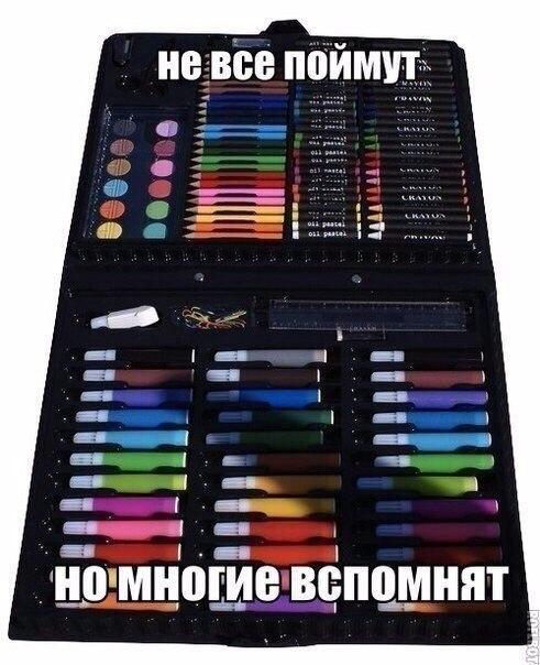 Фото №456251363 со страницы Тани Касиловой