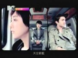 Official MV 120416 That's Love Donghae ft Henry for Skip Beat OST YouTube